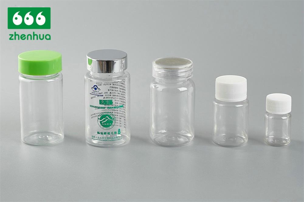 保健品瓶 15ml-100ml